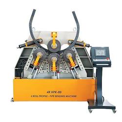 Sahinler 4R HPK-80 Профилегибочный станок Sahinler Профилегибы Трубы, профиль, арматура