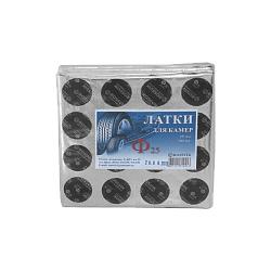 Ф25 Латки круглые для ремонта камер (пакет 200шт) Rossvik Латки для камер Расходные материалы
